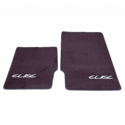 Black Lotus Footmat Set